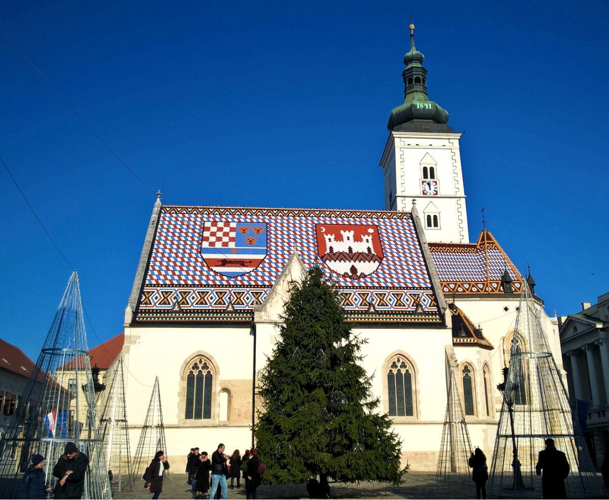Загреб - церковь Святого Марка