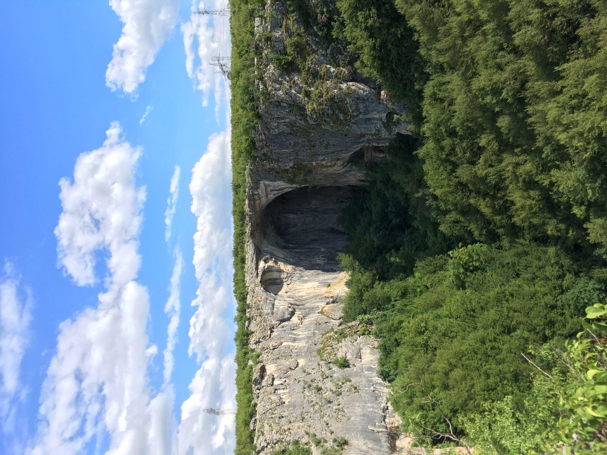 Пещера Проходна, Очи бога, Болгария