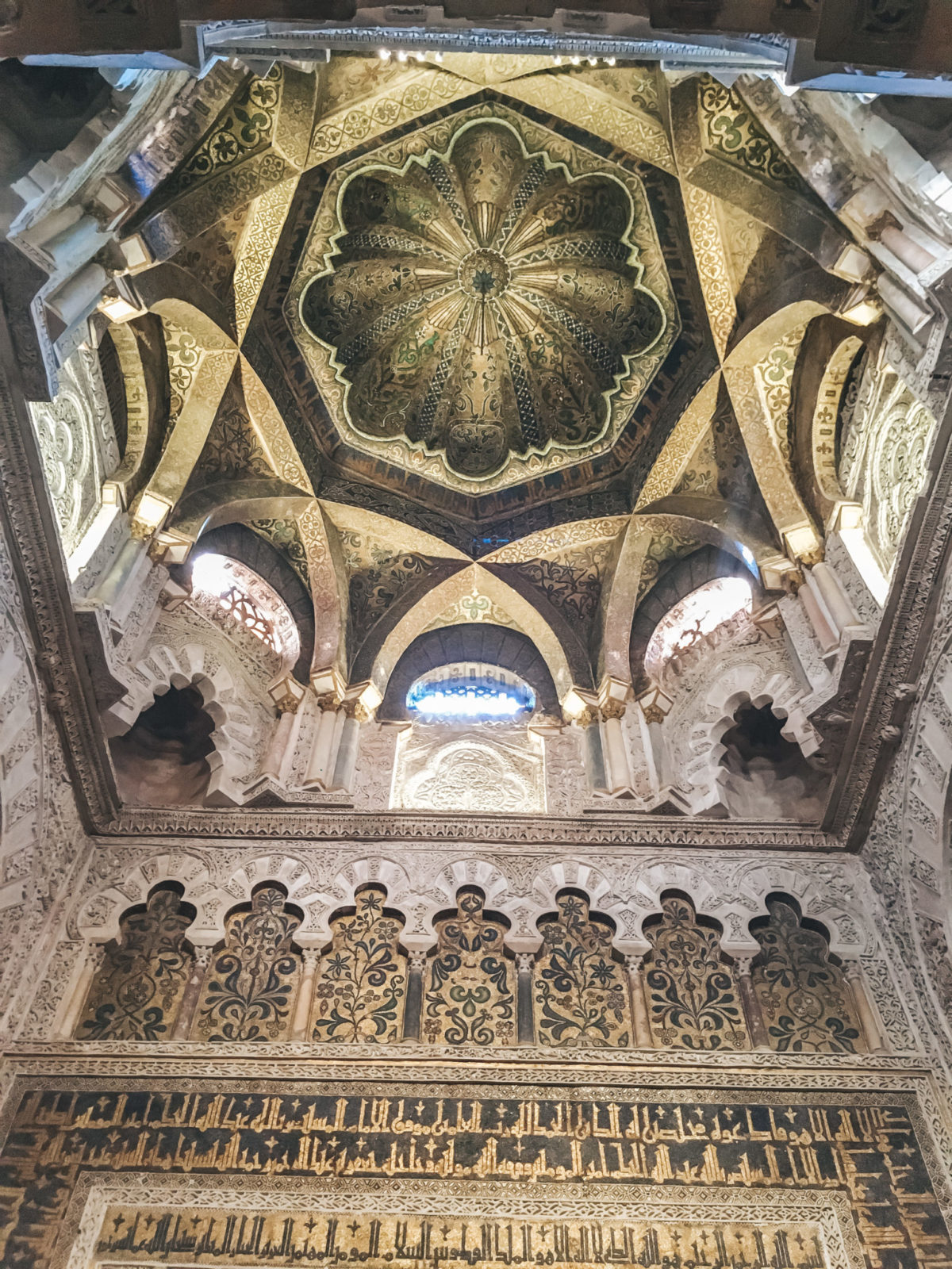 Мескита в Кордобе - Что посмотреть в испанской Андалусии?