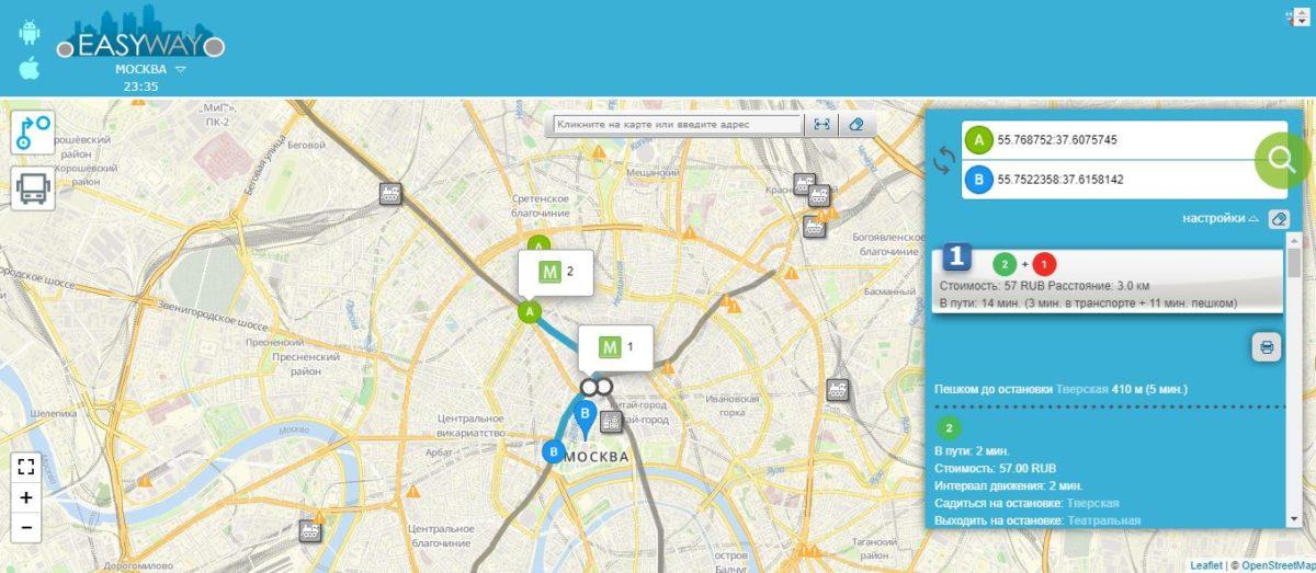 Приложения для путешествий по России - EasyWay