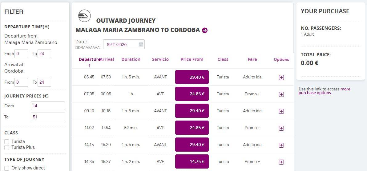 Поезда в Андалусии