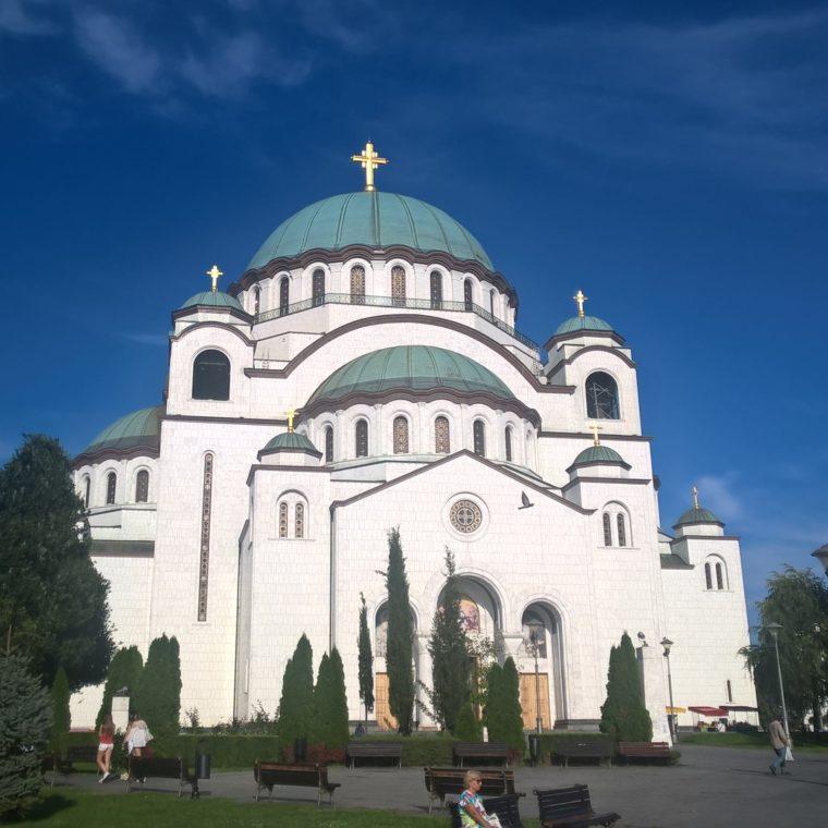 Лучшие места Сербии